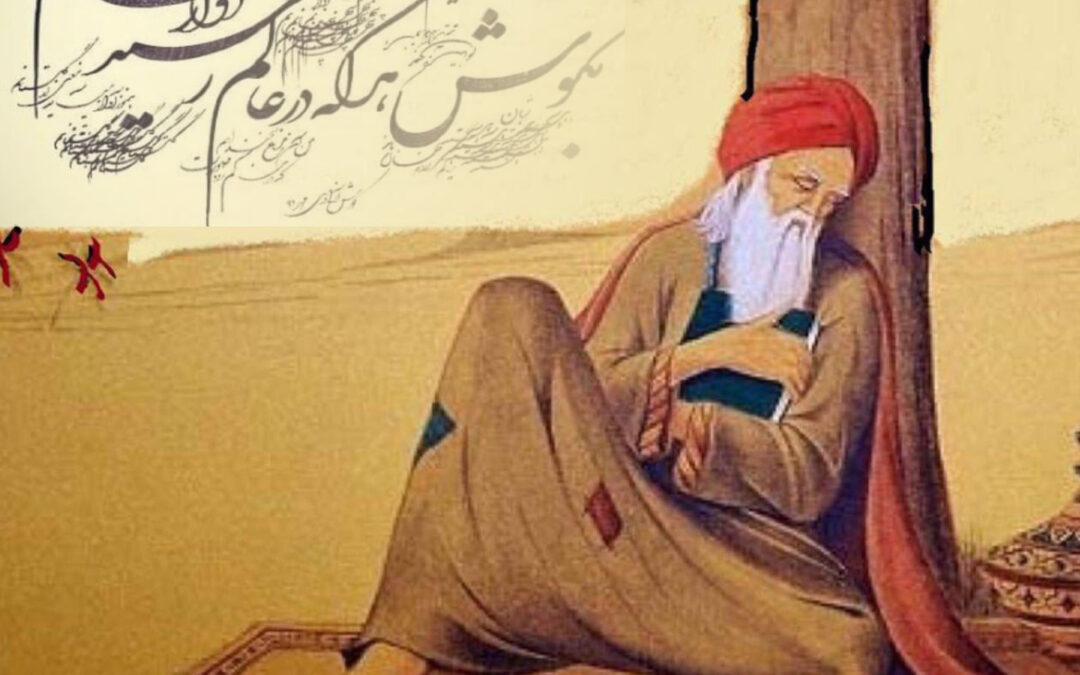 Persian, A Language for Poetry 1. Hafez and his 'Fal' (faal) فال حافظ